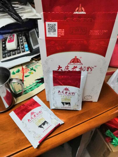 【大庆官方旗舰店】大庆老奶粉全脂甜奶粉成人奶粉全家营养奶粉400g*4盒  晒单图