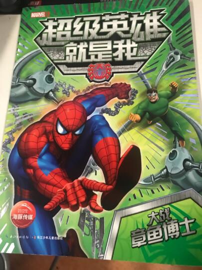 超级英雄就是我:大战章鱼博士 晒单图