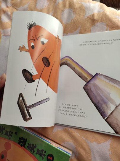 漂流瓶绘本馆·没关系,没关系:穷神仙和富神仙 晒单图
