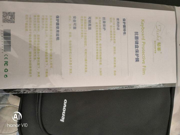 联想拯救者R7000 Y7000 P 2020 15.6英寸电脑包340C男女E480包鼠套装568 联想拯救者Y7000 15.6英寸 晒单图