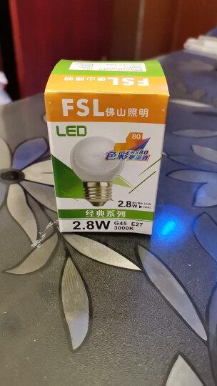 佛山照明(FSL)LED灯泡节能球泡大口E27日光色6500K 5W水晶球泡 10支装 晒单图