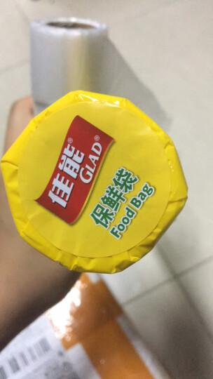佳能(Glad)背心袋中号保鲜袋中号100个 点断式 一次性PE食品袋 晒单图