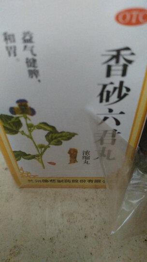 佛慈 香砂六君丸200丸(11666) 1盒装 晒单图