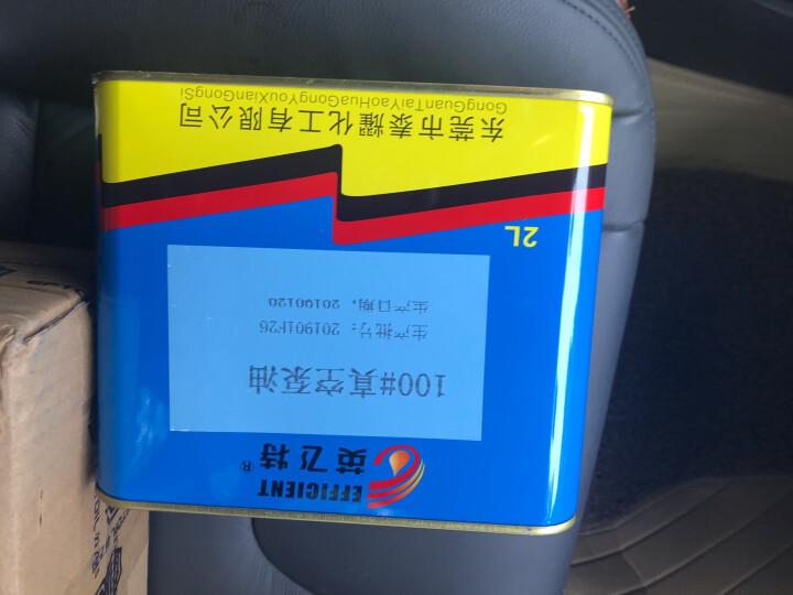 英飞特真空泵专用油1号真空机油100号高速旋片式真空泵油2升 晒单图