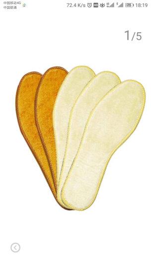 邦尼世家保暖鞋垫男女加厚软羊绒防臭羊毛冬季保暖鞋垫 羊毛鞋垫2双装 38 晒单图