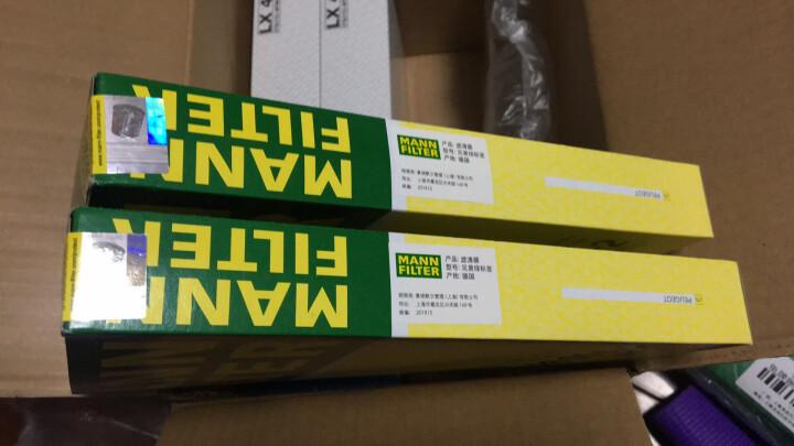 曼牌(MANNFILTER)活性炭组合空调滤清器CUK2847/CUK2847/1(新款卡宴3.0 3.6 4.8/进口途锐II 3.0T 3.6 4.2) 晒单图