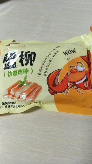 唐人基 玉米虾滑150g/盒 豆捞火锅食材 冷冻海鲜丸子 晒单图