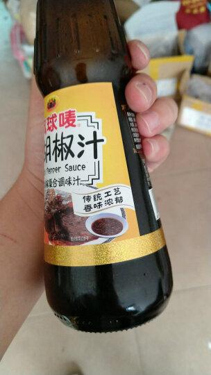 凤球唛 黑胡椒汁  意面酱牛排配料黑椒汁烧烤调料460g 晒单图