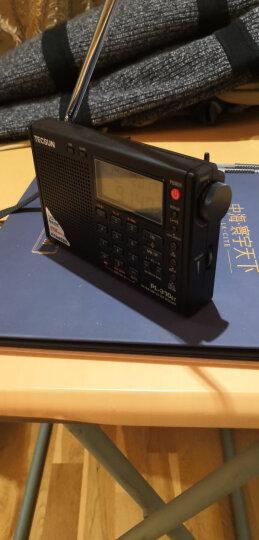 德生(Tecsun)PL-118 收音机 老年人 校园广播 袖珍 便携式 调频FM 老人立体声半导体 开关机闹钟(黑色) 晒单图