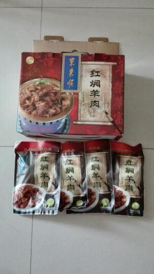 【送酱牛腱1袋】东来顺红焖羊肉礼盒(红焖羊肉10袋羊杂3袋)火锅熟食2.6kg/箱红烧/干锅  晒单图