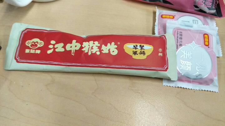 江中猴姑 【江西馆】米稀450g猴菇营养代餐早餐冲泡食品猴头菇牌特产冲饮谷物 米稀(赠香芋糕160g) 晒单图