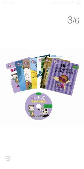 大猫英语分级阅读三级1 Big Cat(适合小学三、四年级 读物9册+阅读指导1册+MP3光盘1张 点读版)100册以上团购联系电话 010-89114335 晒单图