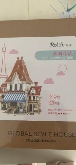若态 儿童积木玩具 立体木质拼图 拼装模型 手工拼插积木法国花店小屋F126 晒单图