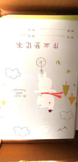 晨光(M&G) 晨光小学生A5缝线作业登记本卡通作业记录本家庭记作业本计划本 男生款10本装 晒单图