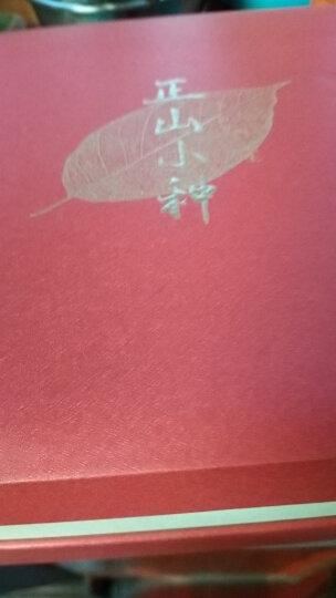 【京东自有品牌】八享时正山小种500g 尊享礼盒 武夷山红茶自营茶叶 晒单图