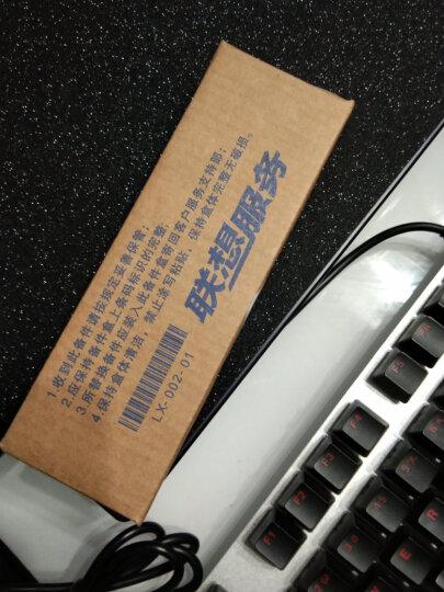 联想(Lenovo) 原装内存条 笔记本安装指导服务(无实物,电话指导,需客户配合) 8G  DDR3(标准电压)--1600MHZ 晒单图