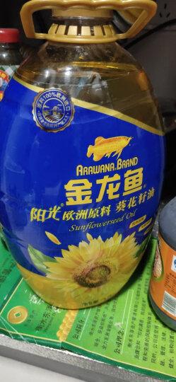 金龙鱼 食用油 原料欧洲进口 物理压榨 阳光葵花籽油4L 晒单图