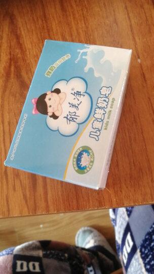 郁美净 儿童鲜奶皂100g宝宝婴儿鲜奶洁面香皂3块 6块套装天然舒爽清洁温和 6块装 晒单图