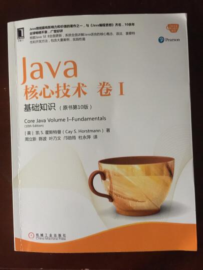Java核心技术系列:Java虚拟机规范(Java SE 8版) 晒单图