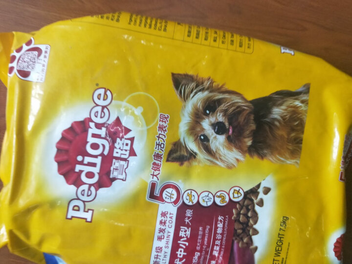 宝路 宠物成犬狗粮 中小型犬通用 牛肉味7.5kg 晒单图