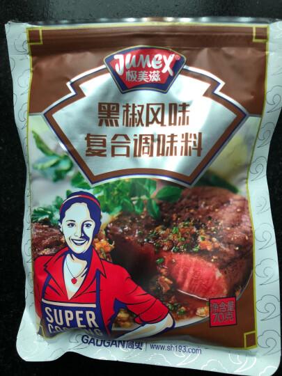 极美滋 黑椒 复合调味料 黑椒牛排腌料 烧烤调料70g 晒单图