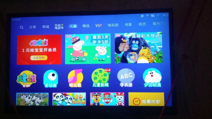 小米(MI)小米盒子4C 智能网络机顶盒 电视盒子网络电视 H.265硬解 安卓网络盒子 高清网络播放器 HDR 黑色 晒单图
