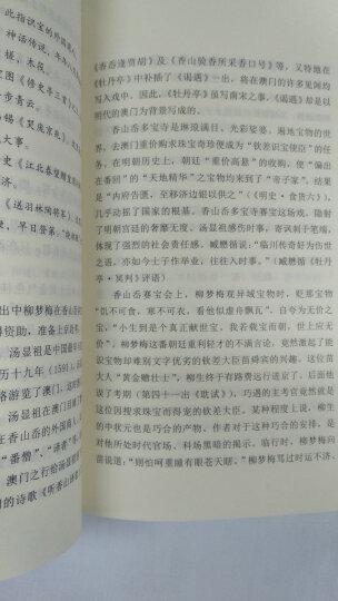 中华经典名剧:长生殿  晒单图
