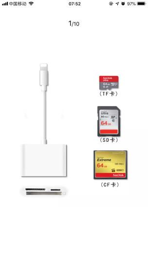 颖果 苹果手机读卡器otg iphone内存扩展扩容 ipad外置转接数据线单反SD卡TF卡CF卡 苹果lightning【插CF卡/SD卡/TF卡】 晒单图