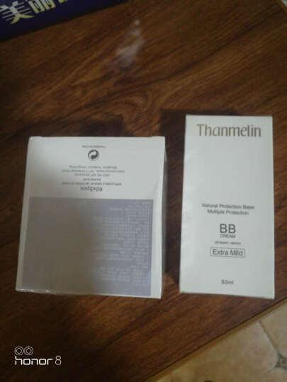 梵蜜琳(Thanmelin) 【官方正品】 神仙贵妇膏BB霜 女隔离保湿 BB霜 贵妇膏8g 晒单图