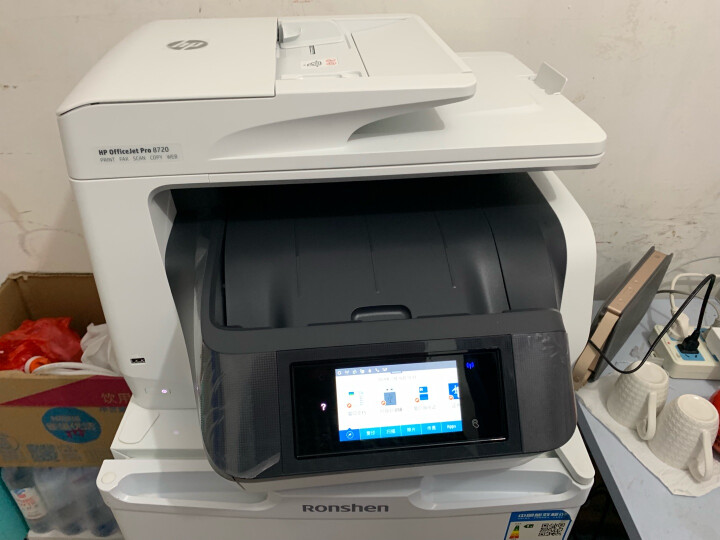 惠普(HP)OJ 8720 彩色无线喷墨商用打印机 打印 复印 扫描 传真一体机 自动双面打印 晒单图