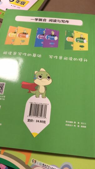 小学数学课内培优跟踪练习册五年级(上册) 晒单图