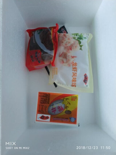 唐人基 龙虾球180g/袋 豆捞火锅菜品 火锅食材 龙虾丸子 火锅丸子 晒单图