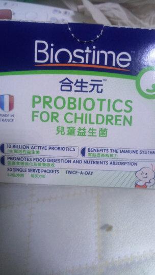 合生元(BIOSTIME)儿童婴幼儿益生菌冲剂1.5g*30袋(0-7岁)益生元 免疫调节 法国原装进口直供 晒单图