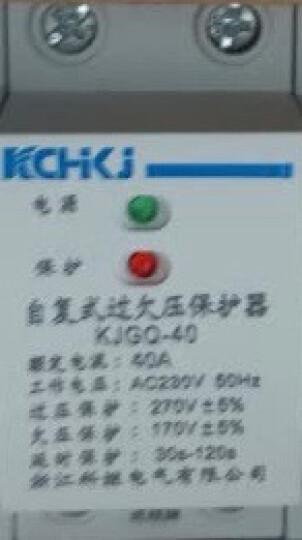 科继220v/380无线遥控开关6路大功率开关远程多路控制器灯水泵电机 6路3000米单相220v 晒单图