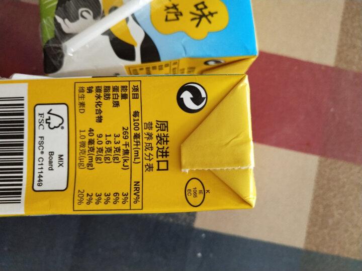 爱尔兰 进口牛奶 韦沃(VIVA) 香蕉牛奶200ML*6盒 晒单图