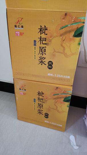 福仁缘 枇杷原浆饮料 果蔬汁 245ml*24听 整箱装 四川仁寿特产 晒单图