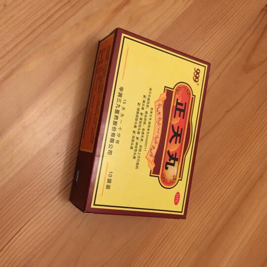 999 三九 正天丸 6g*10袋/盒 偏头痛 紧张性头痛 神经性头痛 颈椎病型头痛 经前头痛 疼痛 50盒 晒单图