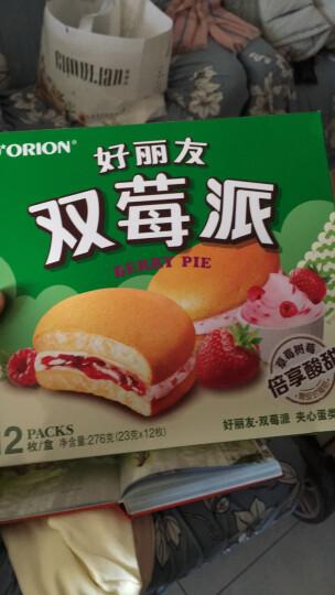 Orion 好丽友 营养早餐点心零食 下午茶 双莓派12枚276g/盒 晒单图