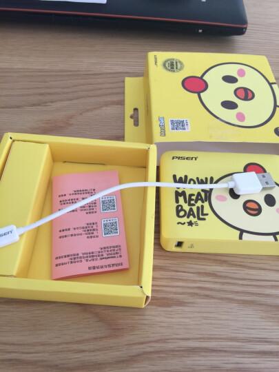 品胜(PISEN)10000mAh移动电源/充电宝迷你可爱创意 四喜丸子(柠檬黄)超薄小巧 LED手电照明 晒单图