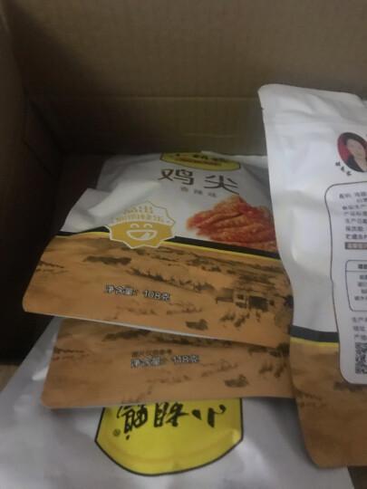 小胡鸭鸡翅尖香辣味108g 休闲零食小吃 卤味熟食 湖北特产 晒单图