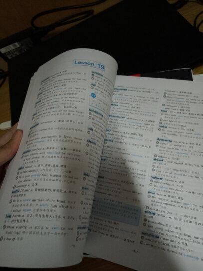 大学英语四级考试一本全(试卷版 新题型英语四级听力、阅读、翻译与写作分类基础训练+模拟冲刺)/华研外语 晒单图