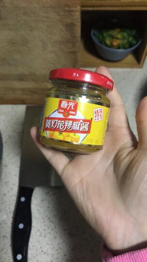 春光 椰子软糖 QQ糖 橡皮糖 水果糖 喜糖  海南特产  200g 晒单图