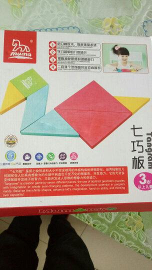 木马智慧 经典七巧板小学生一年级教学套装智力拼图幼儿园儿童早教玩具14cm*14cm 晒单图