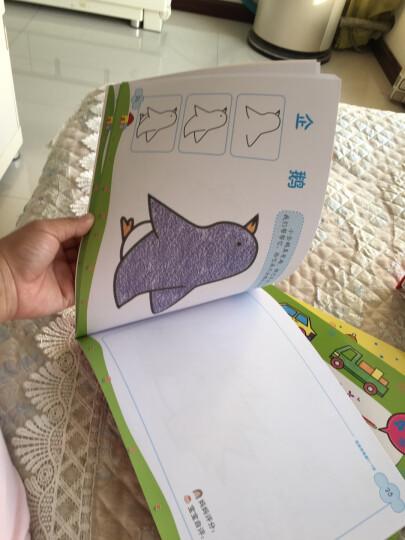 北斗童书·儿童涂色涂鸦书(套装共4册) 晒单图