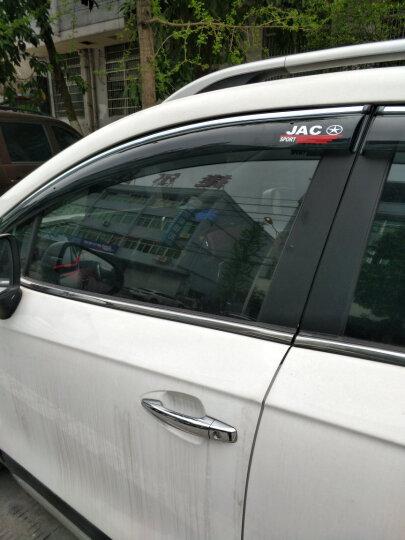 左鸿 晴雨挡 车窗雨眉 带亮条挡雨板 遮雨遮阳挡 汽车改装专用 哈弗H6 H2 H8 H7 H9 F7 H5 H3 晒单图