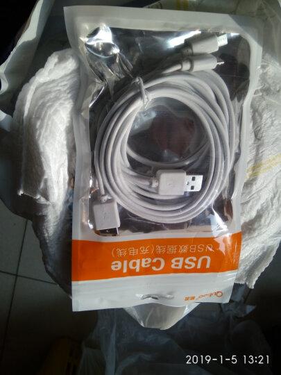 酷波【两条装】Micro USB安卓手机数据线/充电线 2米 白色 适用于三星/小米/华为/魅族/OPPO/vivo等手机 晒单图