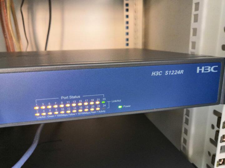 华三(H3C)S1224RV2 24口全千兆 二层非网管企业级交换机 专业防雷 替代S1224R 晒单图