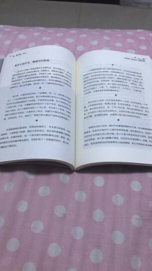 怕就会输一辈子  京东套装(共4册) 晒单图