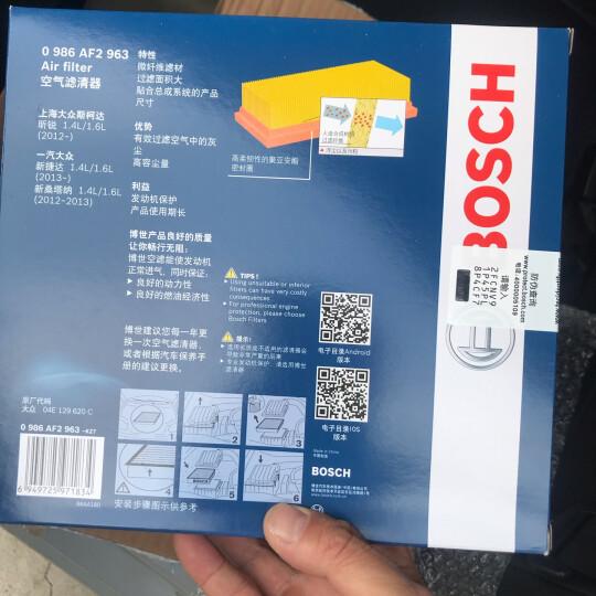 博世滤芯格清器网隔养配两滤/三滤套餐装适配 途安L 1.6 (16-18款) 大众POLO 1.4 1.6 (14-18款) 晒单图