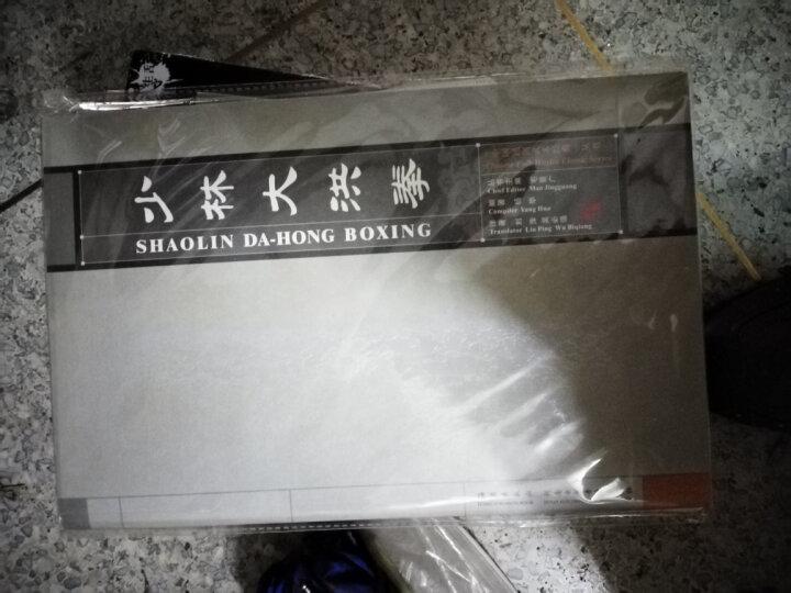 少林大洪拳(VCD+书) 晒单图